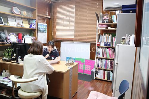 大邱韓方医療体験センター四象体質診断