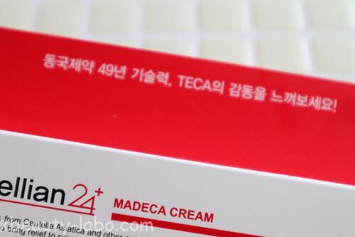 センテリアン24マデカクリーム