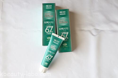 韓国のホワイトニング歯磨き粉
