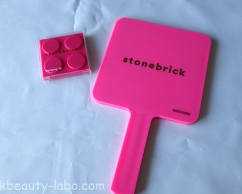 stone brick購入レビュー