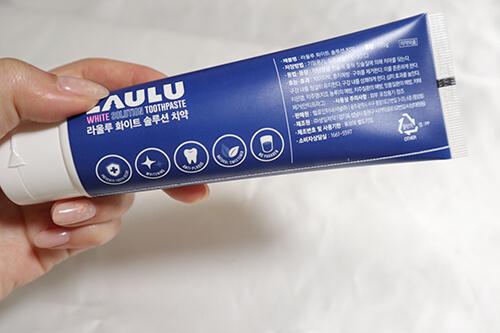 LAULU韓国ホワイトニング歯磨き粉